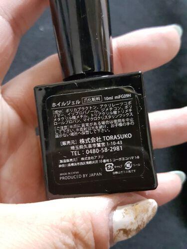 ジェルネイル用ブラシ/DAISO/メイクブラシを使ったクチコミ(4枚目)
