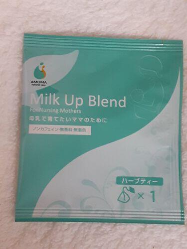 AMOMAミルクアップブレンド/AMOMAナチュラルケア(アモーマナチュラルケア)/ドリンクを使ったクチコミ(1枚目)
