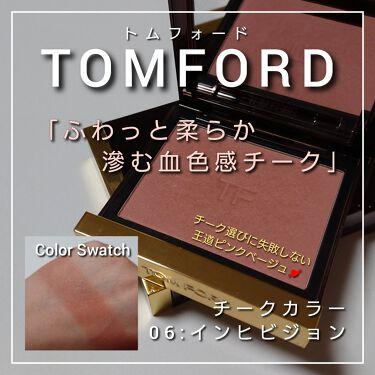 チーク カラー/TOM FORD BEAUTY/パウダーチークを使ったクチコミ(1枚目)