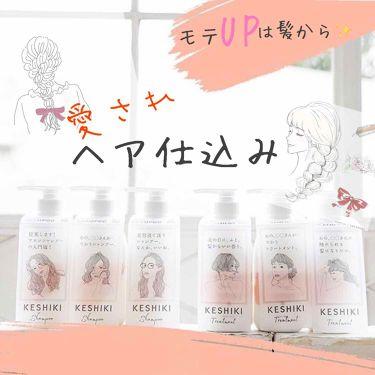 みのりんさんの「ルシードエルオイルトリートメント #EXヘアオイル<その他スタイリング>」を含むクチコミ