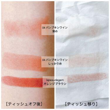 gemini lip stick(tint)/la peau de gem./口紅を使ったクチコミ(4枚目)