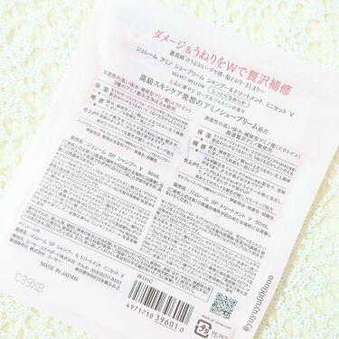 アミノ シュープリーム シャンプー/トリートメント(ベルベットメロウ)/Je l'aime(ジュレーム)/シャンプー・コンディショナーを使ったクチコミ(4枚目)