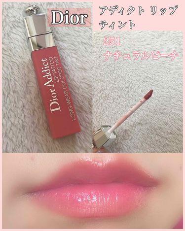 ディオール アディクト リップ ティント/Dior/リップグロスを使ったクチコミ(1枚目)