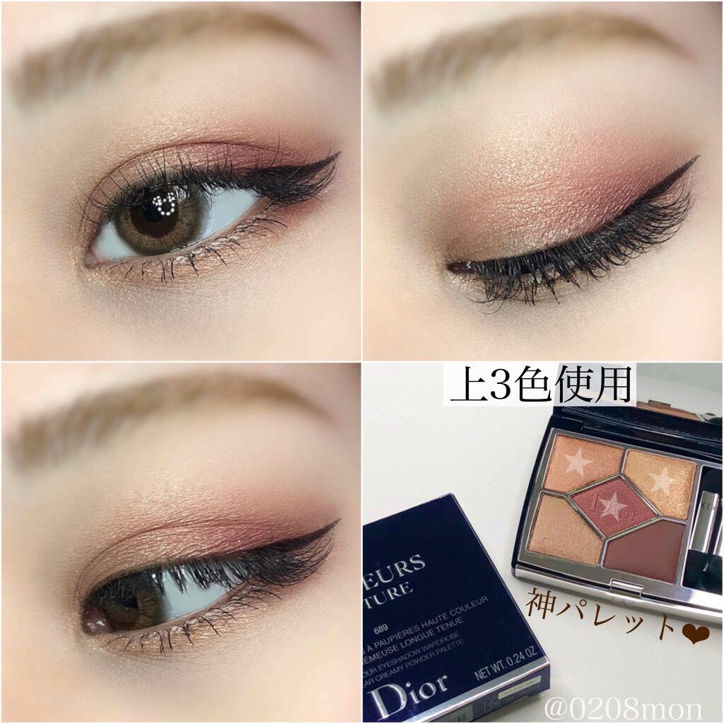 Dior迪奧經典五色眼影