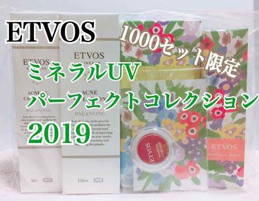 ミネラルUVパーフェクトコレクション2019/ETVOS/その他を使ったクチコミ(1枚目)