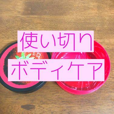 スプーン&スパチュラ/THE BODY SHOP/その他化粧小物を使ったクチコミ(1枚目)