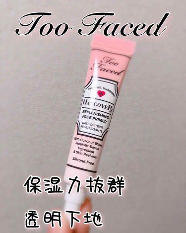 トゥー フェイスド ハングオーバー フェイスプライマー/Too Faced/化粧下地を使ったクチコミ(1枚目)