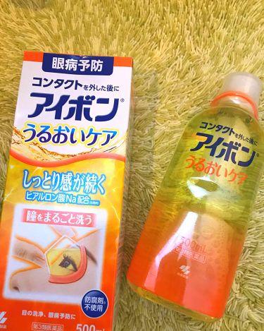 アイボンうるおいケア(医薬品)/小林製薬/その他を使ったクチコミ(1枚目)