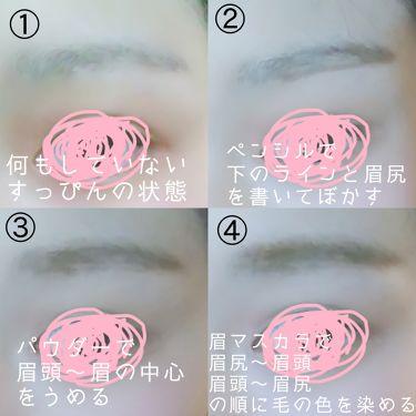 眉マスカラ/CEZANNE/眉マスカラを使ったクチコミ(3枚目)