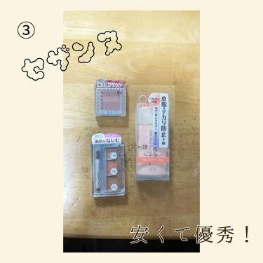 リップエッセンスaa/ettusais/リップケア・リップクリームを使ったクチコミ(4枚目)