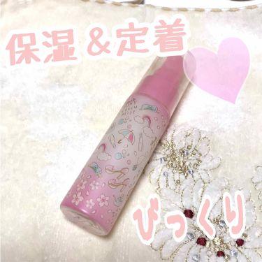 エアリータッチミスト サクラミラージュの香り/クラブ/ミスト状化粧水を使ったクチコミ(1枚目)
