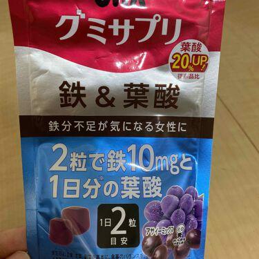 グミサプリ 鉄&葉酸 20日分/UHA味覚糖/健康サプリメントを使ったクチコミ(1枚目)