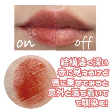ブリュレリップティント/CipiCipi/口紅を使ったクチコミ(3枚目)