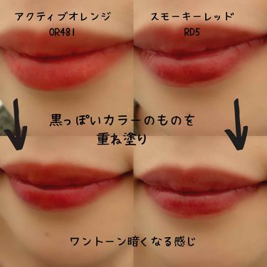 ボリュームバームリップ N ミニセット/インテグレート/口紅を使ったクチコミ(3枚目)