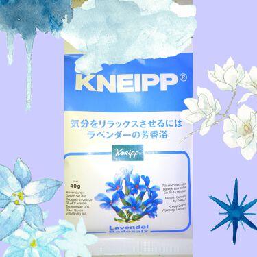 クナイプ バスソルト ラベンダーの香り/クナイプ/入浴剤を使ったクチコミ(1枚目)