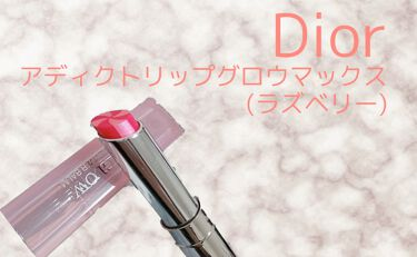 【画像付きクチコミ】.#購入品.【#Dior】#アディクトリップグロウマックス(#ラズベリー)..年明け前からずっと楽しみにしてた...実際にTUしてもらうとかわいくて、即決しました!!このリップのシリーズは唇に残る色はどのカラーもあまり変わらないらしく...