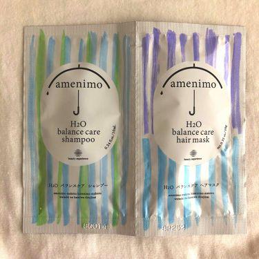 amenimo /その他/シャンプー・コンディショナーを使ったクチコミ(1枚目)