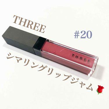 machikoさんの「THREEシマリングリップ ジャム<リップグロス>」を含むクチコミ