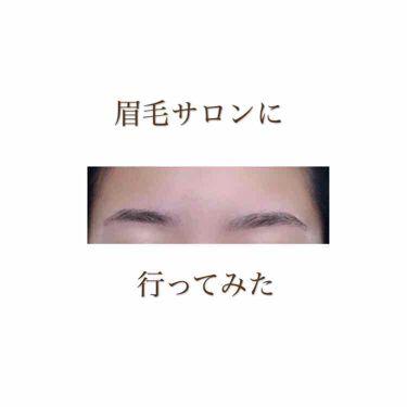 眉毛サロン/その他を使ったクチコミ(1枚目)