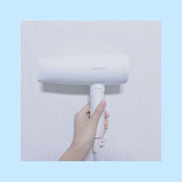 スピーディーイオンドライヤー/SALONIA/ヘアケア美容家電を使ったクチコミ(2枚目)