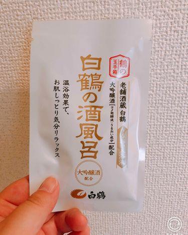 鶴の玉手箱 白鶴の酒風呂