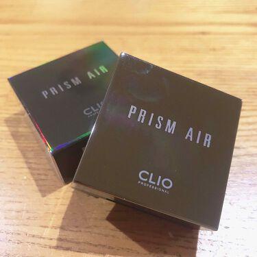 プリズムエアーシャドウ/CLIO/パウダーアイシャドウを使ったクチコミ(3枚目)