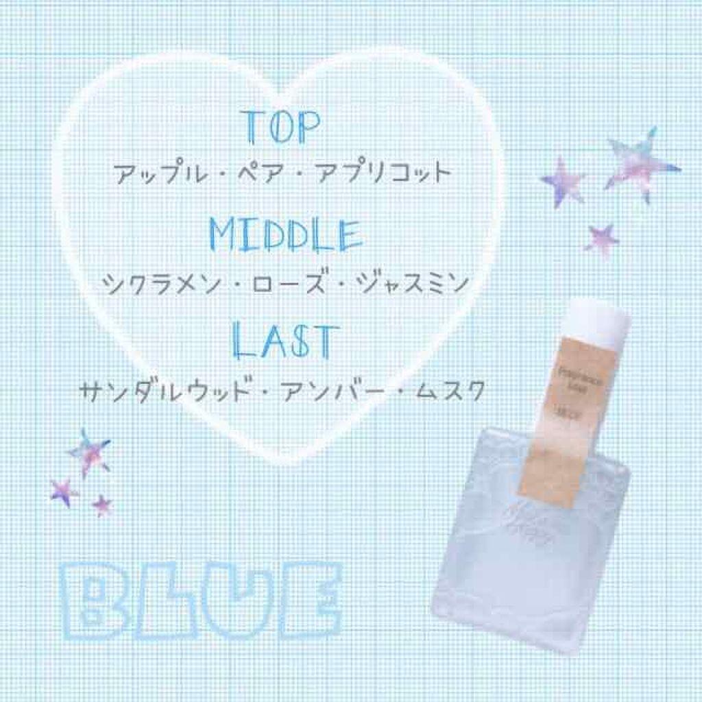 メイクミーハッピー フレグランスミスト/キャンメイク/香水(レディース)を使ったクチコミ(3枚目)