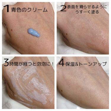 ペプチド ボリューム エッセンス/Dr.Pepti/美容液を使ったクチコミ(2枚目)
