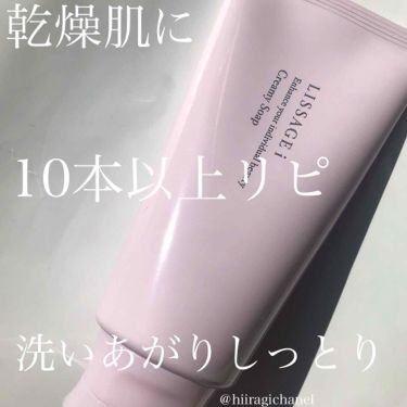https://cdn.lipscosme.com/image/2ef04cc812264af36204478e-1571916511-thumb.png