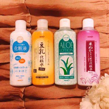 ゆうきさんの「キャンドゥ若肌物語 豆乳化粧水<化粧水>」を含むクチコミ