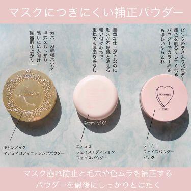 コントロールカラーベース/WHOMEE/化粧下地を使ったクチコミ(7枚目)