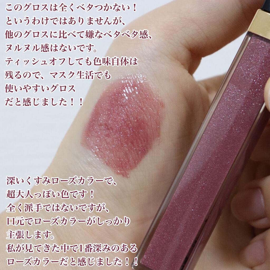 https://cdn.lipscosme.com/image/03f8da18edb7f5f0cb013b7b-1621411418-thumb.png