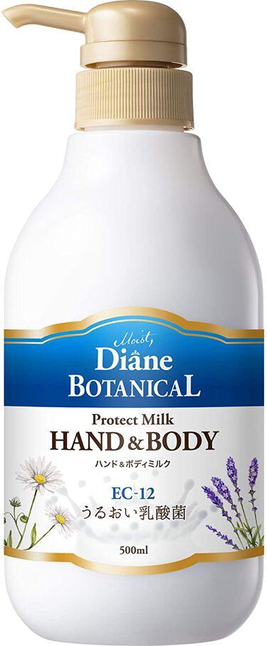 2020/9/15発売 モイストダイアン ボタニカル ハンド&ボディミルク プロテクト バーベナ&ハニーの香り