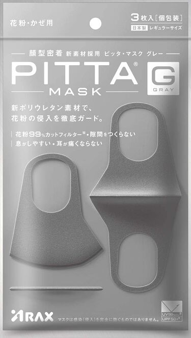 PITTA MASK REGULAR GRAY 3P