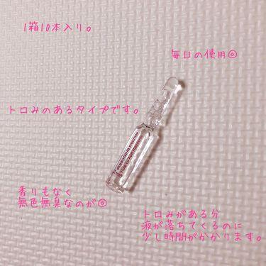 ジェロビタールH3 エボリューション – ヒアルロン酸アンプル入り美容液/GEROVITAL/美容液を使ったクチコミ(2枚目)
