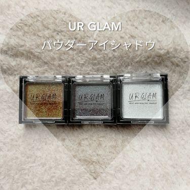 UR GLAM POWDER EYESHADOW(パウダーアイシャドウ)/URGLAM/パウダーアイシャドウを使ったクチコミ(1枚目)