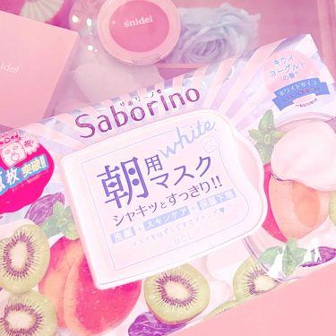 ななあひるさんの「サボリーノ目ざまシート フレッシュ果実のホワイトタイプ<シートマスク・パック>」を含むクチコミ