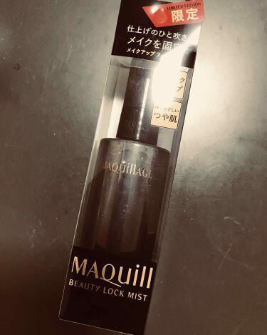 ビューティーロックミスト/マキアージュ/ミスト状化粧水を使ったクチコミ(2枚目)