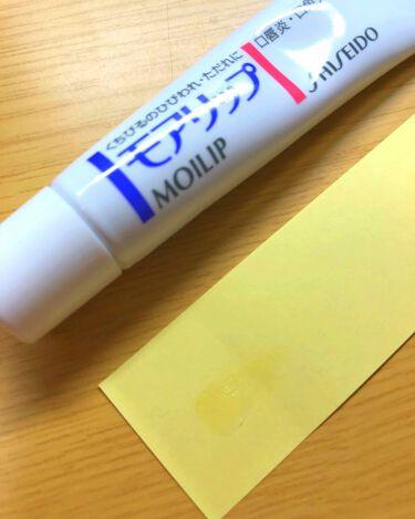 モアリップ N (医薬品)/SHISEIDO/その他を使ったクチコミ(3枚目)