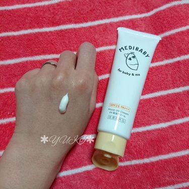 MEDIBABY 薬用UV保湿クリーム/その他/日焼け止め(ボディ用)を使ったクチコミ(3枚目)