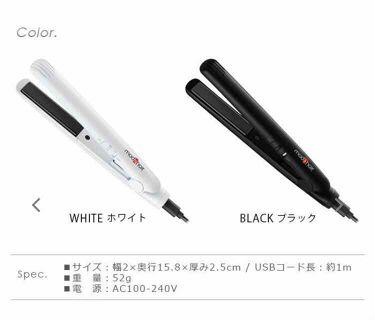 スタイリッシュ モバイルヘアアイロン MHS-0840/mod's hair(美容家電)/ヘアケア美容家電を使ったクチコミ(2枚目)