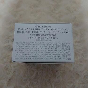 多機能ジェルクリーム/草花木果/オールインワン化粧品を使ったクチコミ(2枚目)