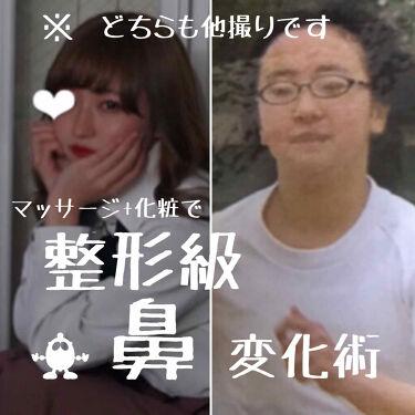 BeQu 鼻筋セレブ ノーズアップスッピン/Amazon Series/その他を使ったクチコミ(1枚目)