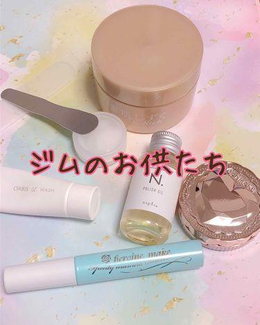 yunkoro89さんの「素肌しずくトータルエイジング・オールインワンゲル<オールインワン化粧品>」を含むクチコミ