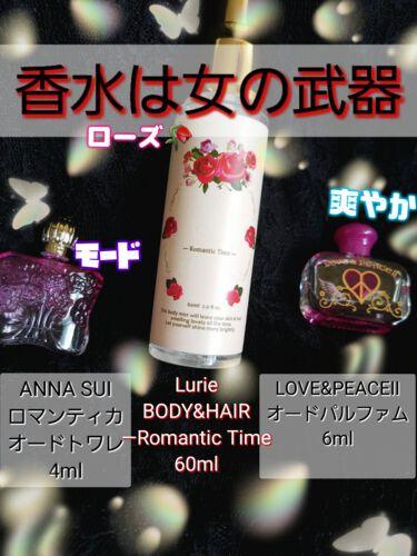 ロマンティカ オーデトワレ/アナ スイ(フレグランス)/香水(レディース)を使ったクチコミ(1枚目)