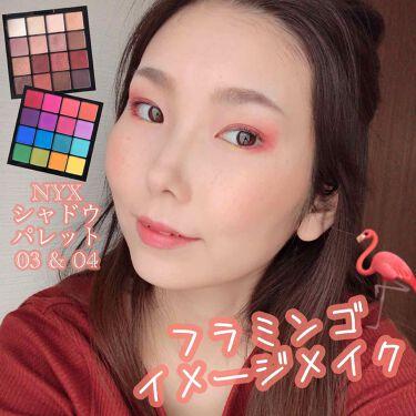 UT シャドウパレット/NYX Professional Makeup/パウダーアイシャドウを使ったクチコミ(1枚目)