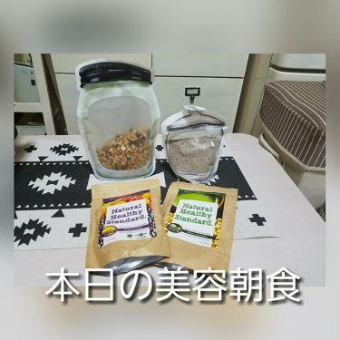 ☪七香.遅返m(_ _)mさんの「日清シスコごろっと大豆のグラノーラ<食品>」を含むクチコミ