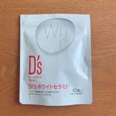 ドクターズサプリ Dr'sホワイトセラミド/ドクターズサプリ/美肌サプリメントを使ったクチコミ(1枚目)