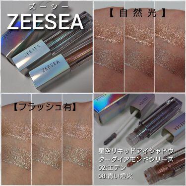 星空リキッドアイシャドウ/ZEESEA/リキッドアイシャドウを使ったクチコミ(5枚目)