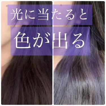 【画像付きクチコミ】リーゼ泡カラー医薬部外品ディープバイオレットカラートリートメントをしたのですが失敗してムラだらけになってしまったので泡カラーで誤魔化すために買いました💦【商品の特徴】泡で染められるのでムラができにくい。黒髪にも使えるディープバイオレッ...